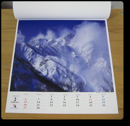 ザックの片桐・山のカレンダー